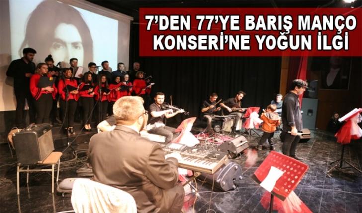 7 DEN 77 YE BARIŞ MANÇO KONSERİNE YOĞUN İLGİ