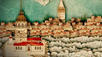 Photo of Minyatür Kursu